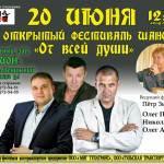1432831718_sajt-9j-festival-leninskij