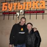 Трактир Бутырка 2016  Олег Андрианов, Денис Кремлевский