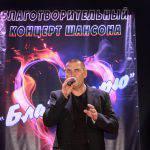 "Олег Андрианов,  ""БлагоДарю""  2016"